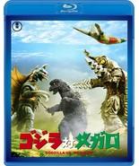 Godzilla vs. Megalon 60th Anniversary Edition Blu-ray Japan - $61.27