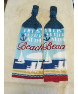 Brand New Crochet Top Kitchen Towels Beach Blue Top - $10.99