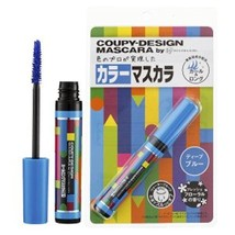 Decora Girl Coopie Pattern Color Mascara Blue - $30.00