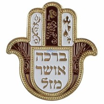SNSArts & Judaica Beautiful Metal Hamsa Magnet 5.55cm- Multicolored- 7 S... - $36.65