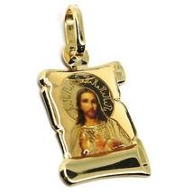 Pendentif Médaille en or Jaune 750 18K, Jésus Sacré Cœur Parchemin avec Émail image 2