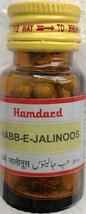 Habb E Jalinoos Améliore Sexuel Alimentation et Général Débilité - 20 Co... - $21.23
