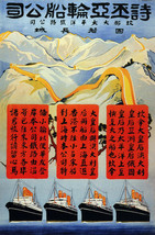 Decor Travel POSTER.Canada 2 China.Ideal gift.Home room Interior design.740 - $11.30+