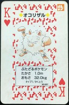 Primeape 1996 Pokemon Card playing card poker card Rare BGS Nintendo From JP - $49.99