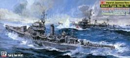 *Pit road 1/700 Japanese Navy kaib?kan Ding type SPW20 - $17.14