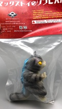 Max Toy GID (Glow in Dark) Gray Striped Nekoron - Mint in Bag image 5