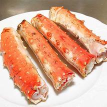 Merus King Crab Jumbo Legs – 4 pcs (1 pound) - Alaskan King Crab Wild Caught - $89.05