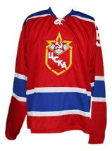 Custom Name # Russia CCCP Hockey Jersey New Sewn Red Khomutov #15 Any Size image 1