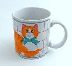 Orange Tabby Cat with Green Bow Coffee Mug 1982, Pelzman Designs Vandor - €10,97 EUR