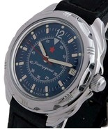 Vostok Komandirskie 211398 Russian Mens Military Commander Wrist Watch D... - $36.31
