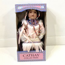 Cathay Collection Native American Porcelain Doll New Lisa With Certificate - $37.36