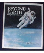 BEYOND EARTH Detroit News Special February 13 1986 - $4.99
