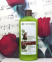 Yves Rocher Nutri Repair Treatment Shampoo Very Dry To Damaged Hair W. J... - $39.99