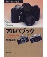 Alpa Camera book detail photo body standard reflex alnea b detail - $45.05