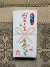 Bandai Tamagotchi 1st anniversary not for sale item Osutchi Mesutchi from Japan - $179.99