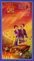 The Jar - A Tale From The East [VHS] [VHS Tape]