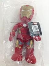 Marvel Avengers 2 Age of Ultron Iron Man 10-Inch Plush Doll New  - $18.69