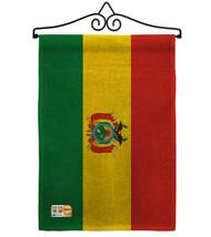 Bolivia Burlap - Impressions Decorative Metal Wall Hanger Garden Flag Se... - $33.97