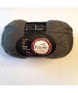 Palette 100% Australian Wool Yarn: 99 Yds Dark Olive Color Wool Yarn #Pa... - $0.99