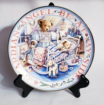 Royal Doulton Teddy's Guardian Angel Bear Limited Edition Plate Franklin... - $11.88