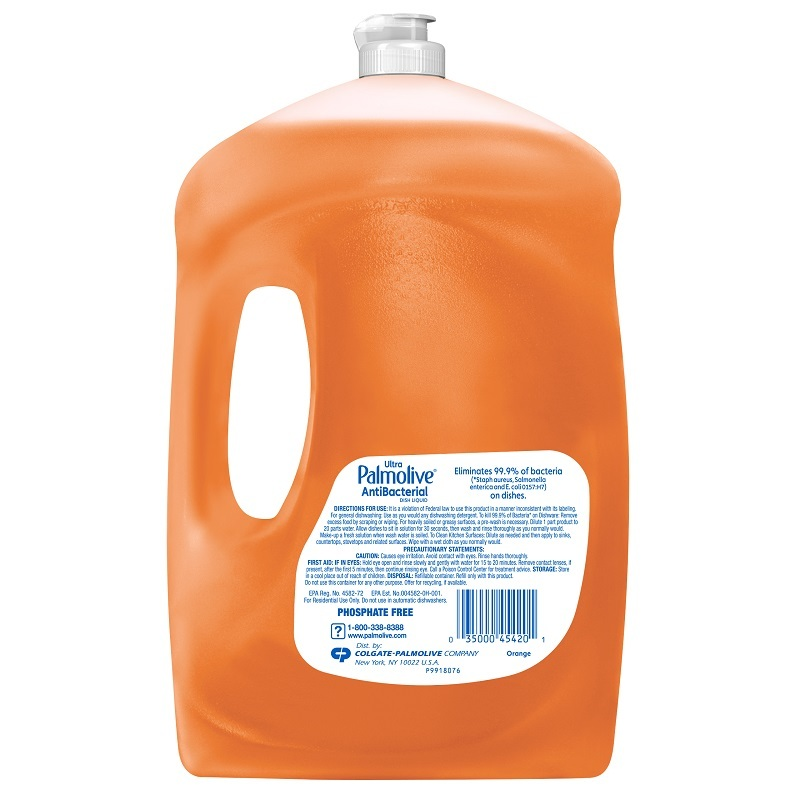 Palmolive Ultra Antibacterial Liquid Dish Soap 68.5 oz Bottle Ship From USA