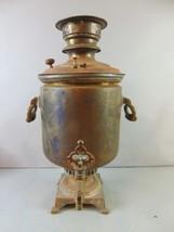 Vintage Antique Brass Russian Samovar Coffee Pot - $405.90