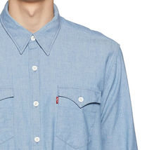 Levi's Men's Classic Western Long Sleeve Button Up Casual Dress Shirt 574060009 image 3