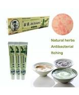 1pcs zudaifu Dermatitis Cream With Retail Box Men Women Skin Care Produc... - $5.20