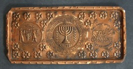 Judaica Israel Vintage Red Copper Tray Menorah Biblical Imaged 1960's Wall Hang