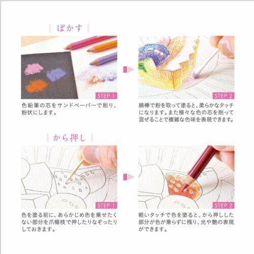 Mitsubishi Pencil Uni Colored Pencils 100 Colors Set Worldwide