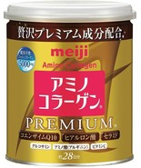 Meiji Amino Collagen Premium 200g Can JAPAN - $40.53