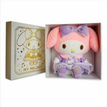 Sanrio Puroland My Melody 2017 Birthday Doll Plush Toy 300 Limited - $181.72