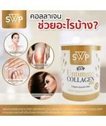 SWP Untimate Collagen Plus Zinc Vitamin C Healthy Nourishes Beautiful Sk... - $60.78