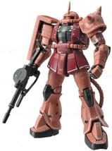 New Gundam Model Kits RG 1/144 MS-06S Char Aznarble Zaku II  F/S from Japan - $49.00