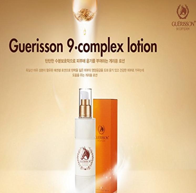 Claires Guerisson 9 Complex Horse Oil Lotion 130ml KBeauty Korea