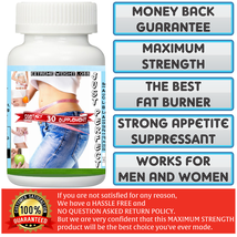 1 BOTTLE JUST PERFECT EXTREME WEIGHT LOSS 30 CAPSULES. MAXIMUM STRENGTH. - $25.99