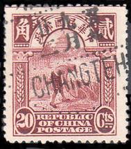 China Scott 214 Used. - $1.75