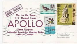 APOLLO SPACE PROGRAM ASTROPHYSICAL OBSERVATORY DEBRE ZEIT ETHIOPIA 1972  - $1.98