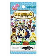 Animal Crossing amiibo card 3rd (1BOX 50 packs) Nintendo - $255.38