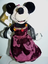 "Disney Store Mini Bean Bag Wild West Minnie Mouse 8"" - $9.41"