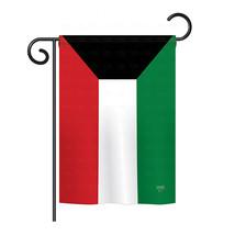 """Kuwait - 13"""" x 18.5"""" Impressions Garden Flag - G158269 - $17.97"""