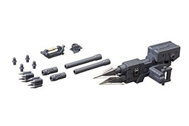 Kotobukiya M.S.G Modeling Support Goods Heavy Weapon Unit Violin Islamic Not To  - $12.00