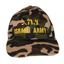 Baseball cap army military israel fashion unisex adjustable back strap - $11.76