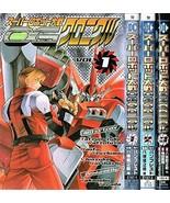 SUPER ROBOT TAISEN OG CHRONICLES MANGA ANIME Vol.1-3 Set Japan Comic - $32.83