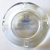 Vintage AL JUBAIL International Hotel Heavy Glass Ashtray Saudi Arabia A... - $32.00