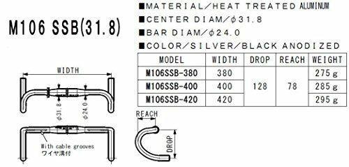 NITTO B135AA Silver Drop Bar 420 mm  B135AA W420