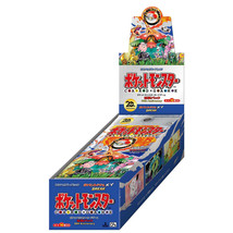 JAPANESE Pokemon CP6 Booster Box 1st Edition 20th Anniversary XY12 Evolu... - $174.99