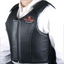 Hilason Leather Bareback Pro Rodeo Horse Riding Protective Vest - Black U-00ND - $148.95