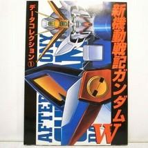 JAPAN Mobile Suit Gundam Wing Dengeki Data Collection - $19.99