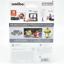 Nintendo Super Smash Brothers Bros. Bowser Jr. Amiibo image 3